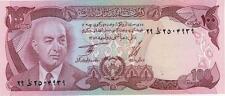 A  SAISIR     BILLET     DE   L'AFGHANISTAN   1973/77       NEUF  . UNC