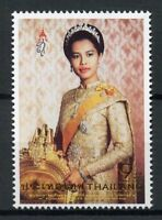 Thailand 2018 MNH Queen Sirikit 86th Birthday 1v Set Royalty Stamps