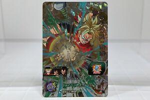 Dragon Ball Heroes Card CP UM4-CP2 Truks