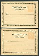 HUNGARY 1878, 2kr REPRINT postal card (H&G 3R 1878)