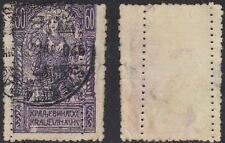 73.Slovenia SHS 1919 Chainbreakers ERROR double perforation USED
