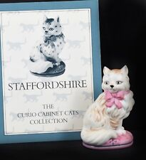 Franklin Mint Curio Cabinet Cat ~ Staffordshire with Certificate