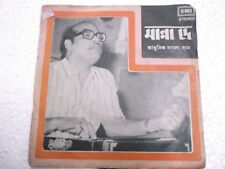 MANNA DEY  BENGALI MODERN SONGS  BENGALI  rare EP RECORD 45 vinyl INDIA 1968 VG+