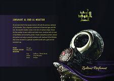 JAWHARAT AL OUD AL MOATTAR Mamool Bakhoor Syed Junaid Alam Incense Fragrance