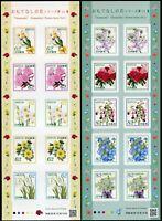 Japan 2018 Blumen XI Blüten Pflanzen Omotenashi Kleinbogen Postfrisch MNH