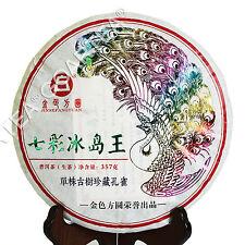 2017 Year 357g Yunnan Peafowl BingDao King Tree Pu'er Puer puerh Tea Raw Cake