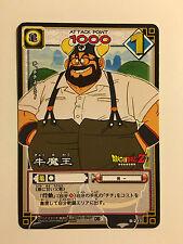 Dragon Ball Z Card Game Part 3 - D-217
