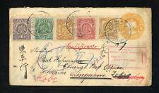 MEXIKO 5C. GA-UMSCHLAG EINSCHREIBEN 1906 SINGAPORE CHINA !!! (954197)