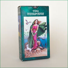 Maria Lenormand Oracle High Quality Tarot 78 Cards Deck Таро Ленорман Russian E