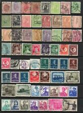 ROMANIA COLLECTION (Small Format)- 10 Pages of Good/Fine Used Stamps (464 TOTAL)