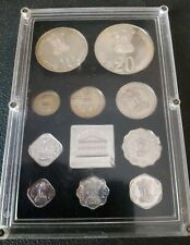 More details for the republic of india, 1973, proof coin set in presentation pack.