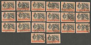 AOP Nyasaland KGVI King George VI 1938 1sh used x 20 SG 138 £65