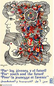 Political Cuban POSTER.Portocarrero Art Peace.Cuba 15.Revolution History art