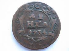 Russia 1734 copper Denga, F.