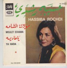 Vinyles EP musique du monde 17 cm