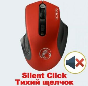 2.4GHz 2400 Wireless Optical Gaming Mouse Mice + USB Receiver PC Laptop MAC USA