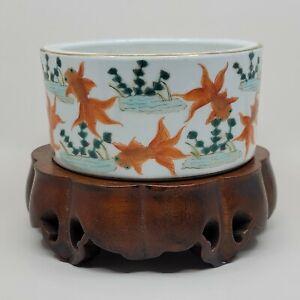 Chinese Porcelain / Ceramic Brush Washer / Pen Holder