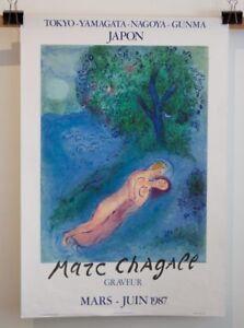 """Original Lithograph Poster.1987. """"Marc Chagall Graveur"""" .Mourlot / Sorlier"""