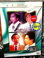 Beyond's Diary (1991 Movie) ~ All Region ~ Brand New ~ Beyond Wong Ka Kui