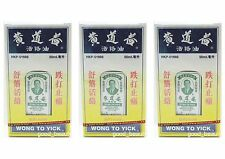 Wong To Yick Wood Lock Medicated Balm Oil Pain Relief Aches Medical 50ml x 3