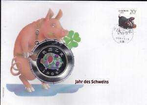China - Numisbrief 1995 Jahr des Schweins- Uganda 1000 Schillings  - top!