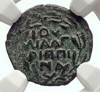 CLAUDIUS & AGRIPPINA Jr Ancient Roman Jerusalem ANTONIUS FELIX Coin NGC i70646