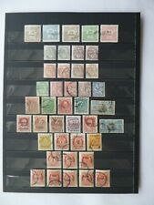 CRETE :- 1902 - 1909 : Good Mint & Used selection.