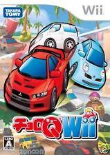 Used Wii Choro Q Nintendo JAPAN JP JAPANESE JAPONAIS IMPORT