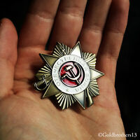 Order of the Patriotic War Russian Badge Soviet Military Decoration USSR Repro