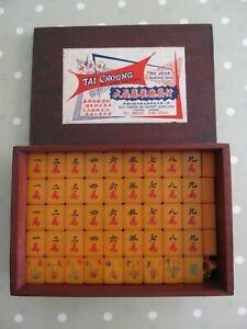 VINTAGE BAKELITE MAH JONG SET IN A WOODEN BOX COMPLETE WITH 144 TILES MAH JONGG