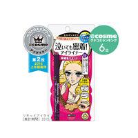 F232 Japan Kiss Me Heroinr Make Smooth Liquid Eyeliner Super Keep 0.4ml