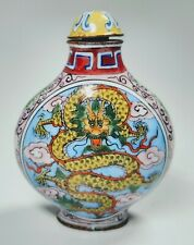 Vintage 1920s Chinese Enamel and Copper Snuff Bottle