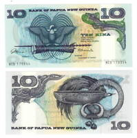 PAPUA NEW GUINEA 10 Kina (1985) ND P-7 UNC Banknote Paper Money