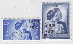 BAHRAIN  1948  ISSUE FULL SET UNUSED  SCOTT 62/63 = SG. 61/62