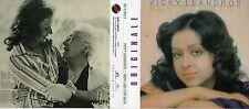 CD Vicky LEANDROS Mein Lied Fur Dich (1974) - Gatefold Sl 16-tr EUROVISION STAR