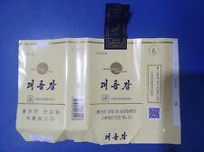 Empty cigarette soft pack -NKorea-84mm-