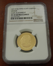 Egypt 1993 Gold 50 Pounds NGC PF70UC Sphinx Coin Alignment