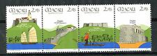 "MACAU - 1986  ""Fortresses""  Scott  # 534-537a"