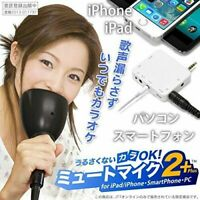 Karaoke Mute Mic 2 Noiseless Microphone for iPad, iPhone, smartphone w/Tracking