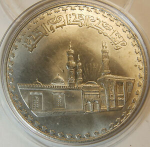 Egypt  ONE POUND  AH 1359 1361 -1970 1972   Beautifull Silver Coin !!!