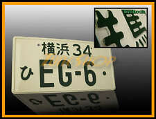 EG-6 JDM JAPAN ALUMINUM UNIVERSAL LICENSE PLATE HONDA CIVIC HATCHBACK EG6 SI SiR