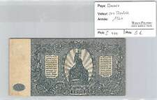 BILLET RUSSIE - 500 ROUBLES 1920