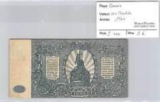 BILLET RUSSIE - 500 ROUBLES 1920