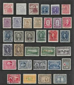 HICK GIRL- MINT & USED HONDURAS STAMPS    VARIOUS ISSUES     S450