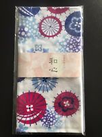 TENUGUI Serviette japonaise - Made in Japan - Ombrelles 手拭 09