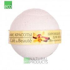 Le Cafe De Beaute Natural Ball for Bathing Bomb Vanilla Sorbet 120g