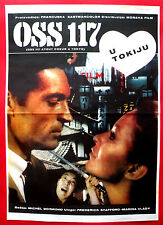 OSS 117 MISSION TO TOKYO 1966 FREDERICK STAFFORD MARINA VLADY EXYU MOVIE POSTER