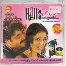 (880Y) Hallo / Photographer / Chotta Mumbai - CD Album