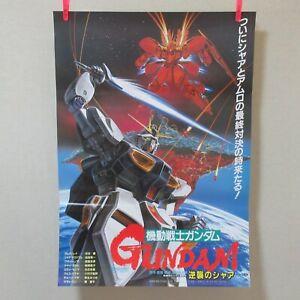 MOBILE SUIT GUNDAM Char's Counterattack 1988' Original Movie Poster B Anime B2