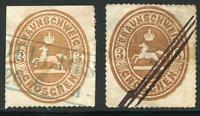 GERMANY STATES BRUNSWICK SCOTT# 26 MICHEL# 20  USED LOT OF 2 AS SHOWN